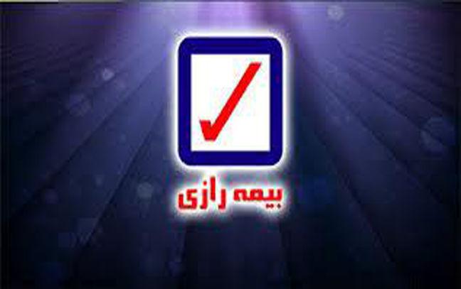 CI Rates First Iranian Insurance Company
