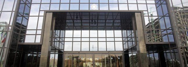 Banking Bill Ratified Amid Iran's CB Concerns