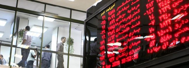 Tehran Stocks Tumble
