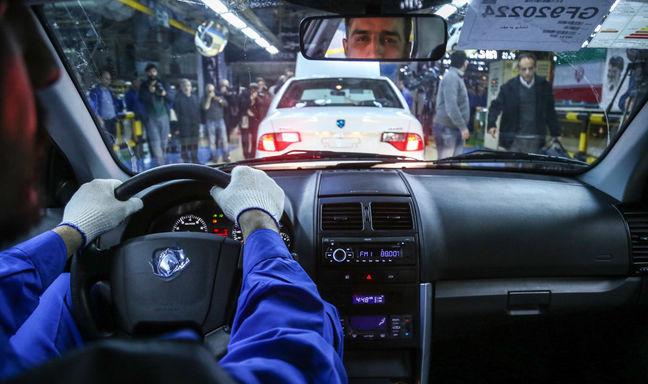 Iran Auto Export Rates Unsteady