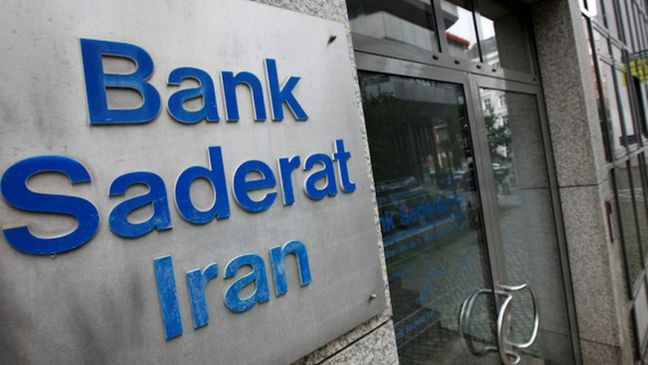 9 Exchange-Listed Banks Drown in Sea of Red Ink