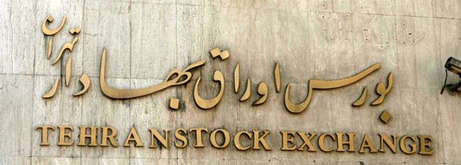 Tehran Stocks Sheds More Than 33,000 Points