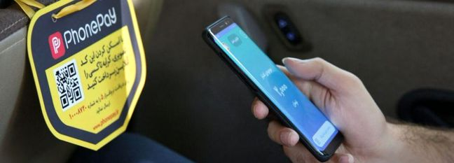 New App Joins 'Phone Pay' Making Taxi Rides Undemanding in Tehran