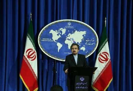 Iran condemns US military threats against Venezuela