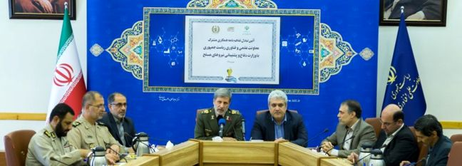 Iran Defense Ministry to Invest $87m in Tech Firms